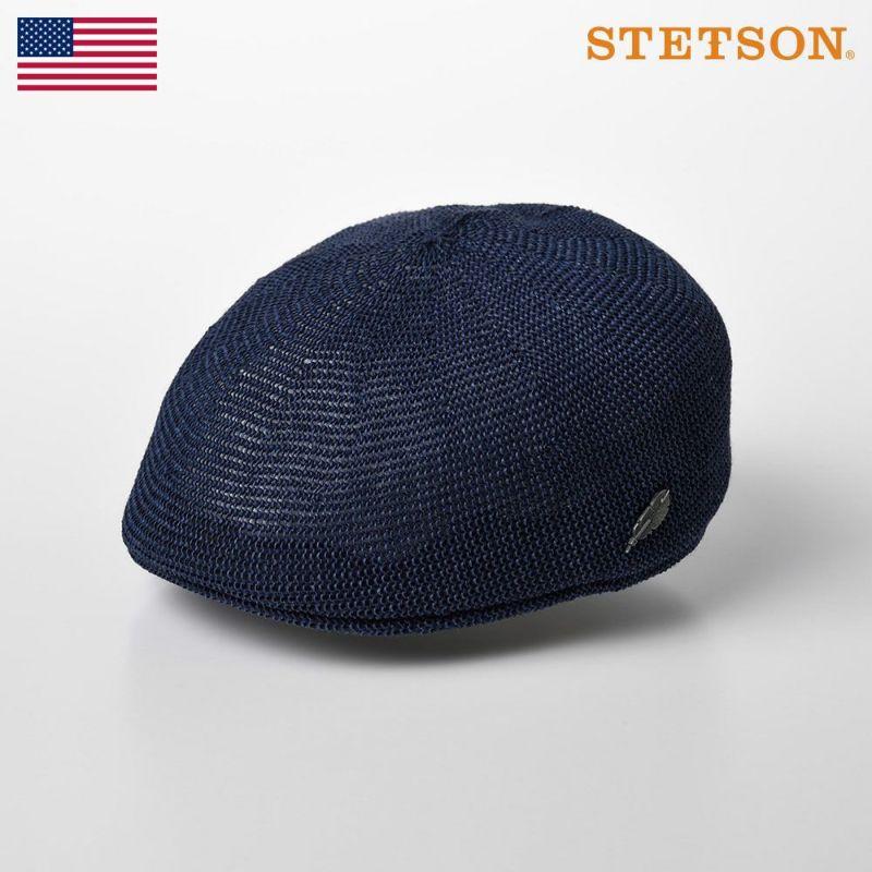 帽子 ニット STETSON(ステットソン) MESH HUNTING(メッシュハンチング)SH731 ネイビー