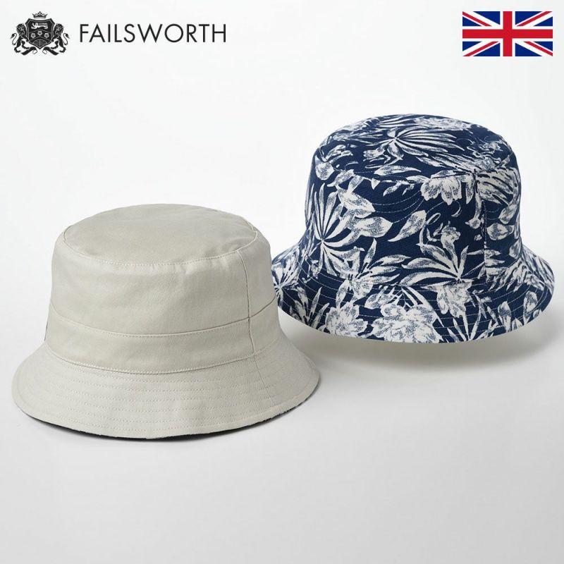 帽子 バケットハット FAILSWORTH(フェイルスワース) Cotton Reversible(コットンリバーシブル) ストーン