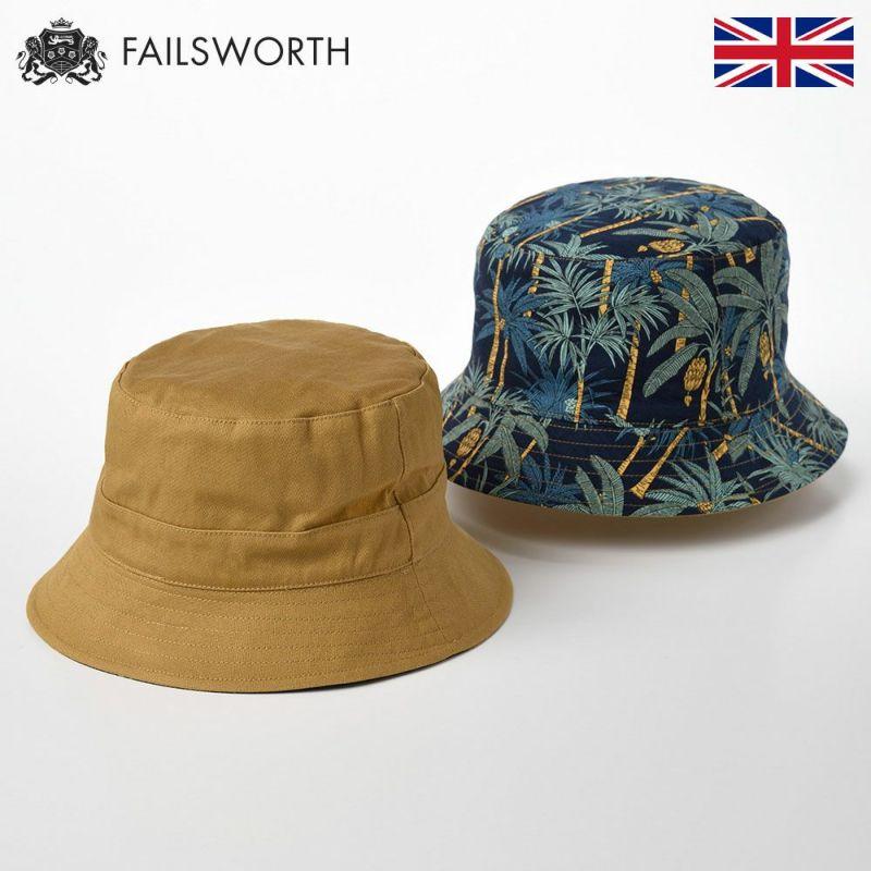 帽子 バケットハット FAILSWORTH(フェイルスワース) Cotton Reversible(コットンリバーシブル) マスタード
