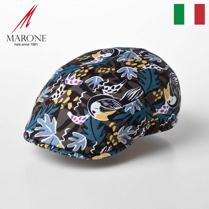 帽子 ハンチング MARONE(マローネ) One Panel Berretto Botanico(ワンパネルベレット ボタニコ)CT652 ブルー