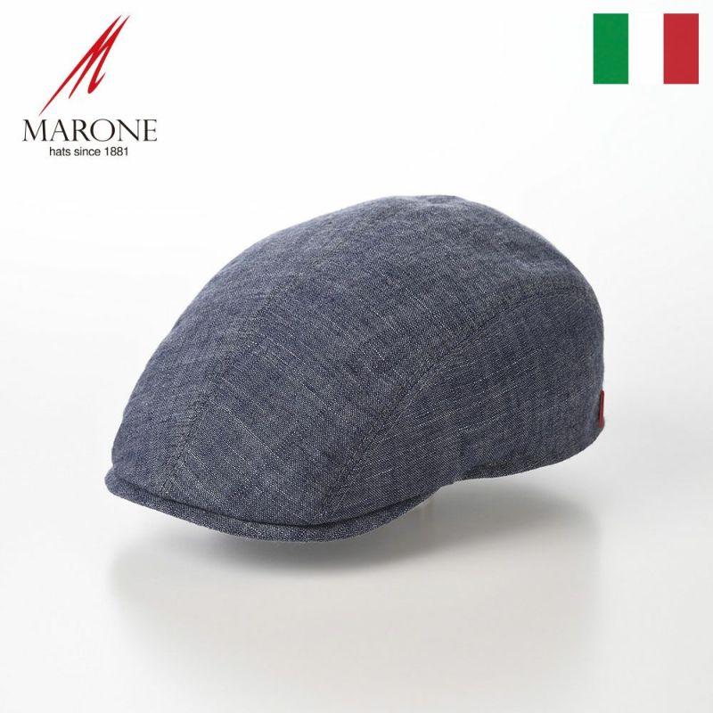 帽子 ハンチング MARONE(マローネ) Four Panel Berretto Cotton(フォーパネルベレット コットン)CT661 ブルー