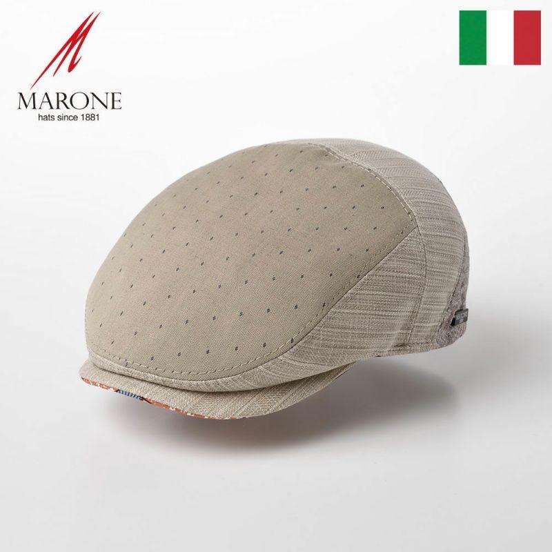 帽子 ハンチング MARONE(マローネ) Berretto Parigi(ベレット パリギ)CT669 ベージュ