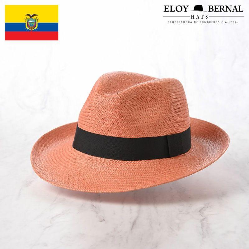 帽子 パナマハット ELOY BERNAL(エロイベルナール) PALETA(パレッタ)オレンジ