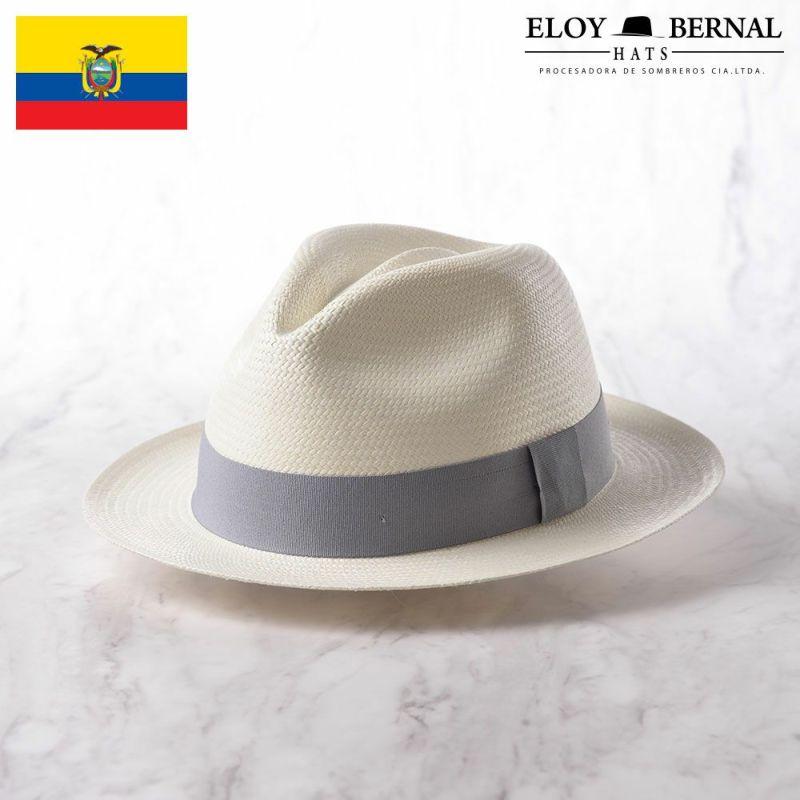 帽子 パナマハット ELOY BERNAL(エロイベルナール) Acuarela(アクアレーラ)グレー