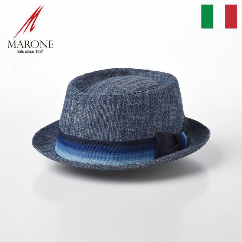帽子 ソフトハット MARONE(マローネ) Trilby Cotton(トリルビー コットン)MT297 ブルー