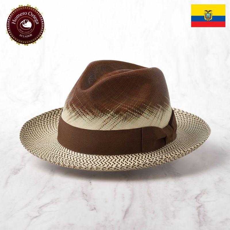 帽子 パナマハット Homero Ortega(オメロオルテガ) MAREA(マレーア)ブラウン