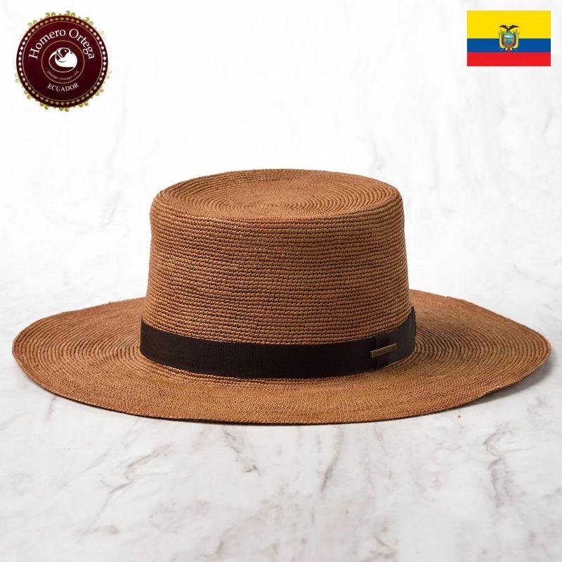 帽子 パナマハット Homero Ortega(オメロオルテガ) Amish Croche(アーミッシュクロッシェ)ブラウン