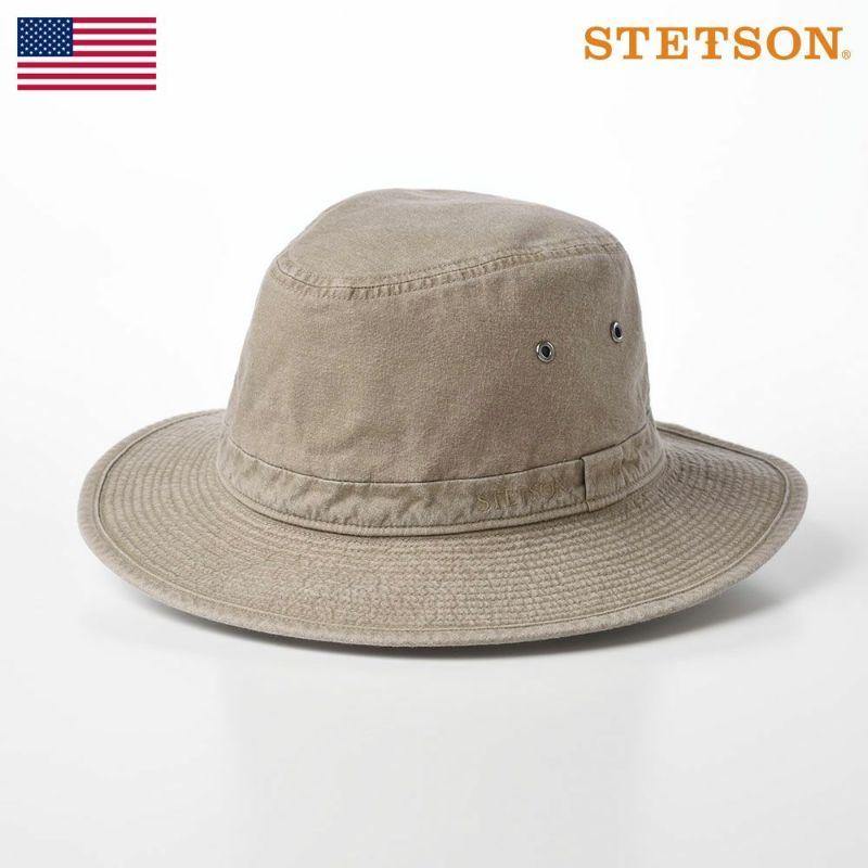 帽子 ソフトハット STETSON(ステットソン) COTTON SAFARI HAT(コットンサファリハット)SE580 ベージュ