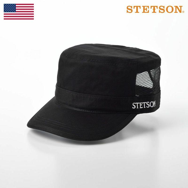 帽子 キャップ STETSON(ステットソン) COTTON WORK CAP(コットンワークキャップ)SE593 ブラック
