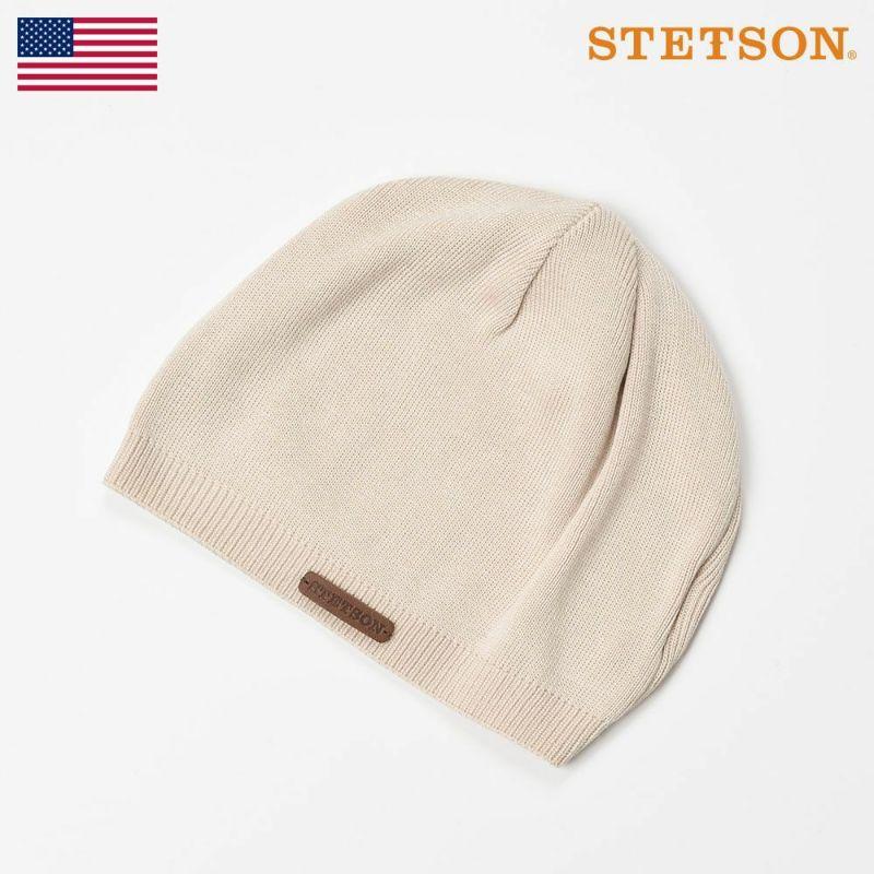 帽子 ニット STETSON(ステットソン) SILK SHORT WATCH(シルクショートワッチ)SE596 ライトベージュ