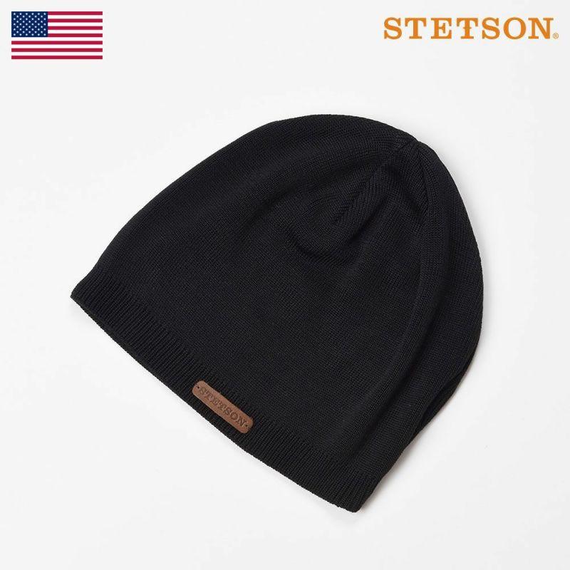 帽子 ニット STETSON(ステットソン) SILK SHORT WATCH(シルクショートワッチ)SE596 ブラック