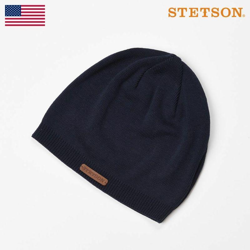 帽子 ニット STETSON(ステットソン) SILK SHORT WATCH(シルクショートワッチ)SE596 ダークネイビー