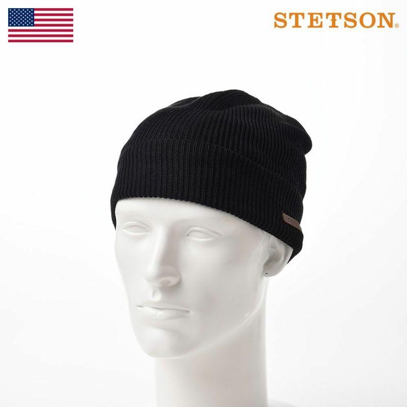 帽子 ニット STETSON(ステットソン) SILK WATCH(シルクワッチ)SE597 ブラック