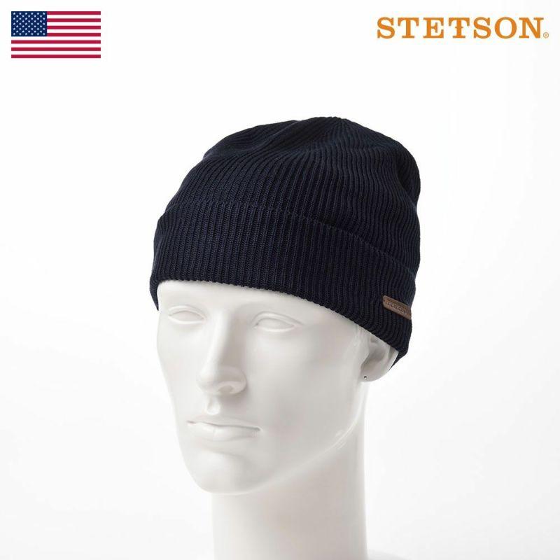 帽子 ニット STETSON(ステットソン) SILK WATCH(シルクワッチ)SE597 ダークネイビー