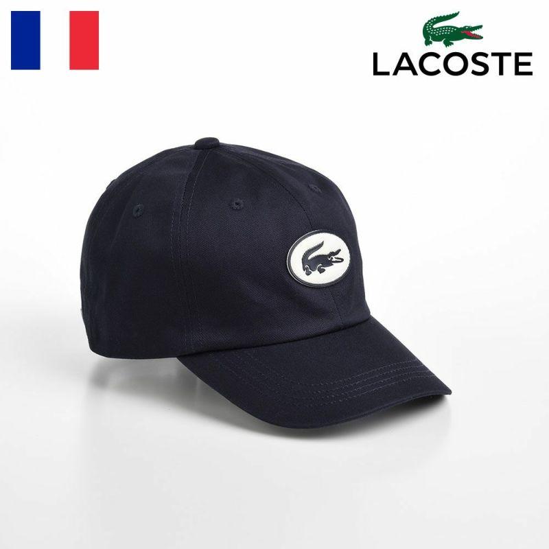 帽子 ベースボールキャップ LACOSTE(ラコステ) CURVE VISOR OVAL PATCH CAP(カーブバイザー オーバルパッチキャップ) L1179 ネイビー