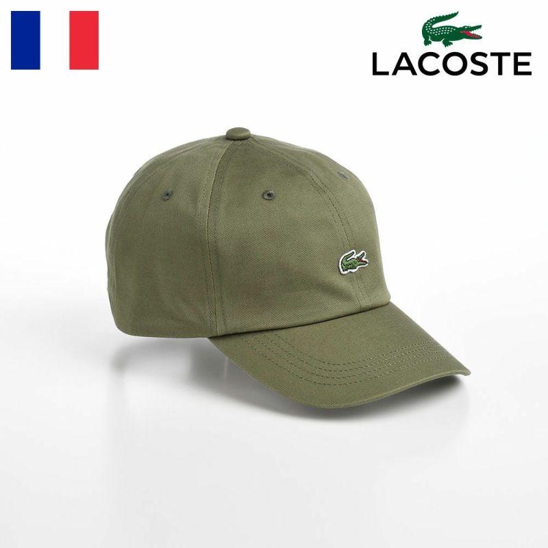 帽子 ベースボールキャップ LACOSTE(ラコステ) BASIC COTTON CAP(ベーシックコットンキャップ) L1183 カーキ