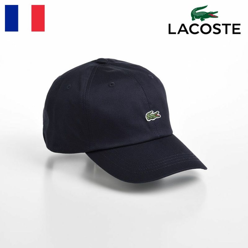 帽子 ベースボールキャップ LACOSTE(ラコステ) BASIC COTTON CAP(ベーシックコットンキャップ) L1183 ネイビー