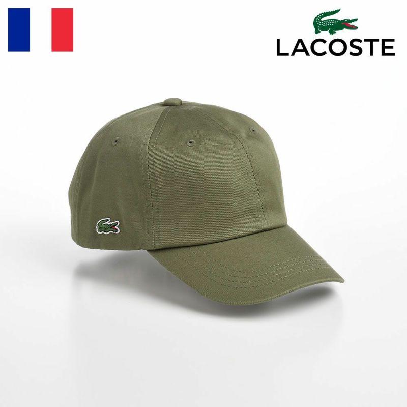 帽子 ベースボールキャップ LACOSTE(ラコステ) SIDE POINT COTTON CAP(サイドポイント コットンキャップ) L1184 カーキ