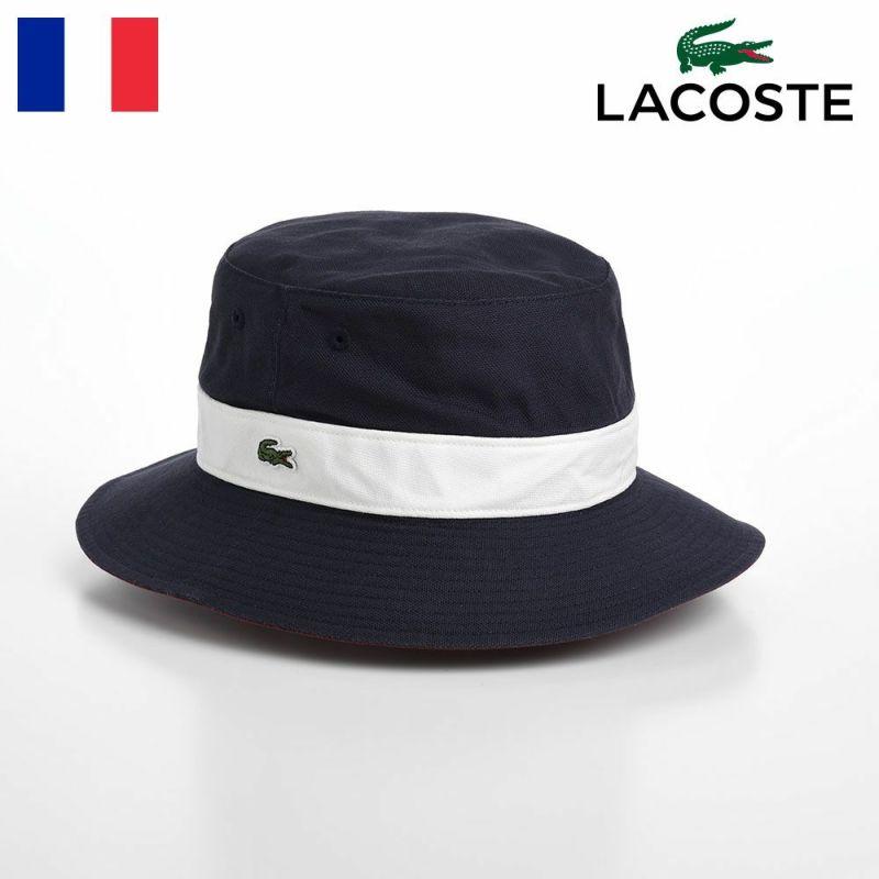 帽子 布帛ソフトハット LACOSTE(ラコステ) COTTON REVERSIBLE SAFARI(コットンリバーシブルサファリ) L1131 ネイビー