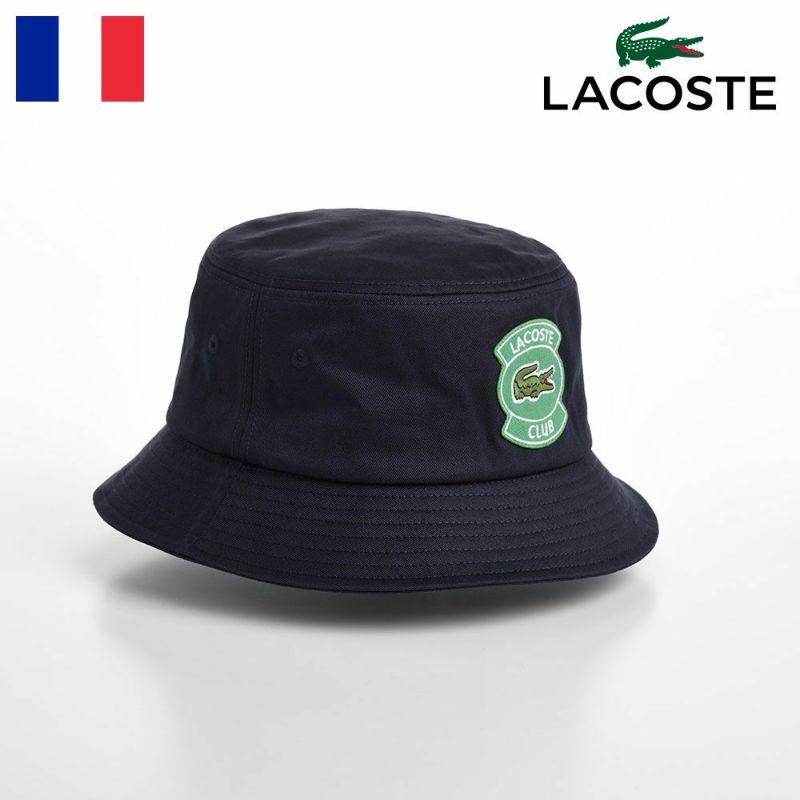 帽子 布帛ソフトハット LACOSTE(ラコステ) CLUB WAPPEN BUCKET HAT(クラブワッペンバケットハット) L1172 ネイビー