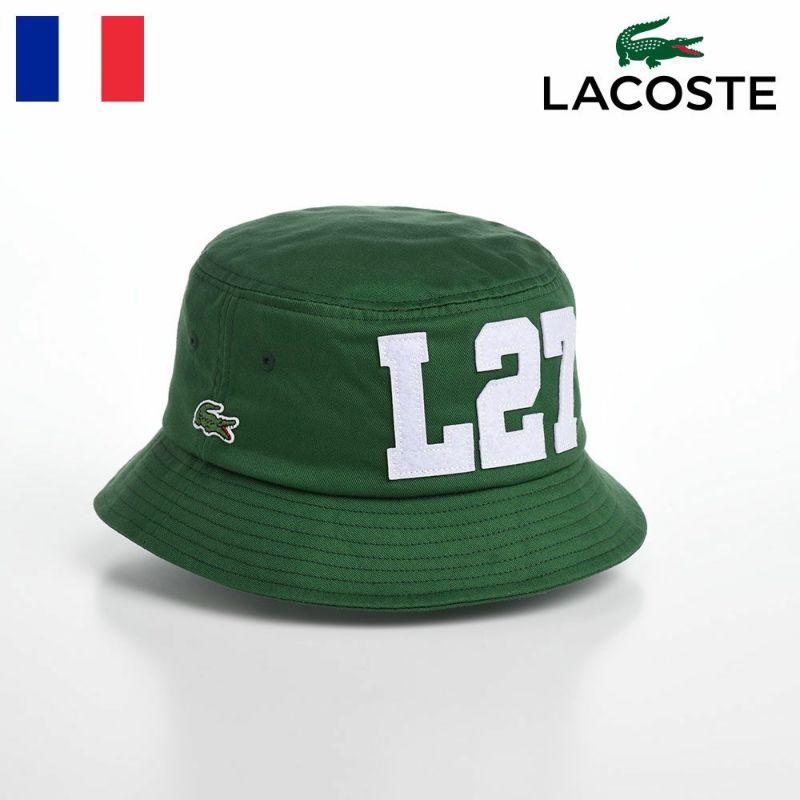 帽子 布帛ソフトハット LACOSTE(ラコステ) L27 BUCKET HAT(L27 バケットハット) L1178 グリーン