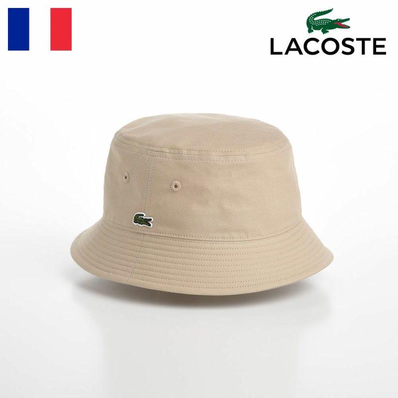 帽子 布帛ソフトハット LACOSTE(ラコステ) COTTON RIP-STOP BUCKET HAT(コットン リップストップ バケットハット) L7083 ベージュ