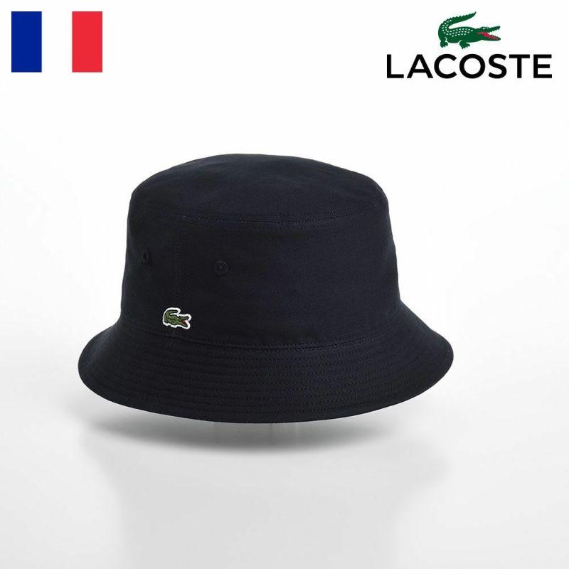帽子 布帛ソフトハット LACOSTE(ラコステ) COTTON RIP-STOP BUCKET HAT(コットン リップストップ バケットハット) L7083 ネイビー
