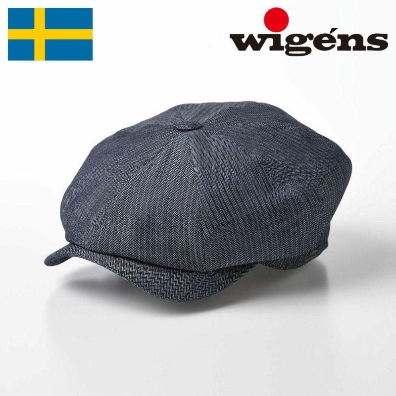 帽子 キャスケット Wigens(ヴィゲーンズ) Newsboy Retro Cap(ニュースボーイ レトロキャップ)W101600 グレー