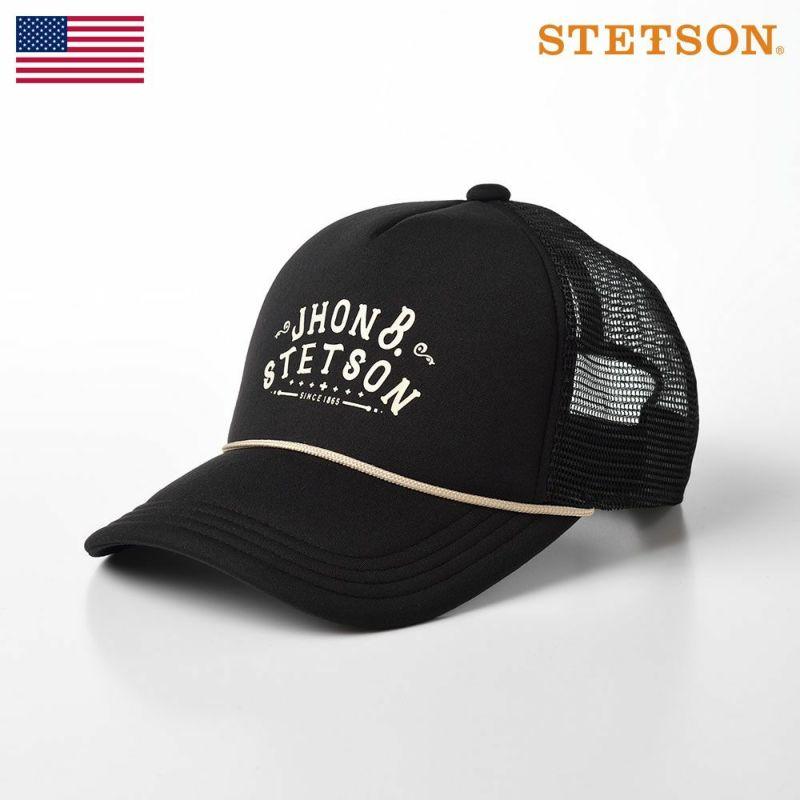 帽子 ベースボールキャップ Wigens(ヴィゲーンズ) MESH CAP(メッシュキャップ)SE594 ホワイト