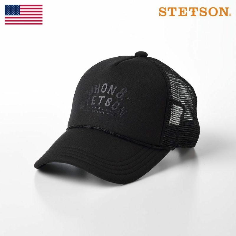帽子 ベースボールキャップ Wigens(ヴィゲーンズ) MESH CAP(メッシュキャップ)SE594 ブラック