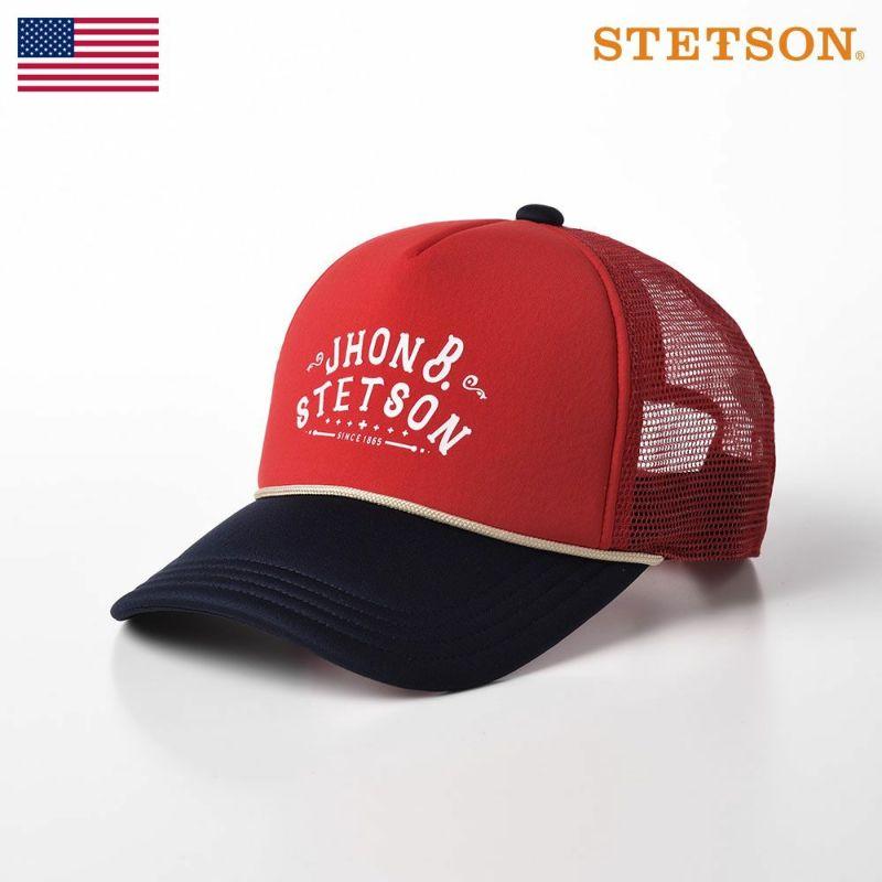 帽子 ベースボールキャップ Wigens(ヴィゲーンズ) MESH CAP(メッシュキャップ)SE594 レッド