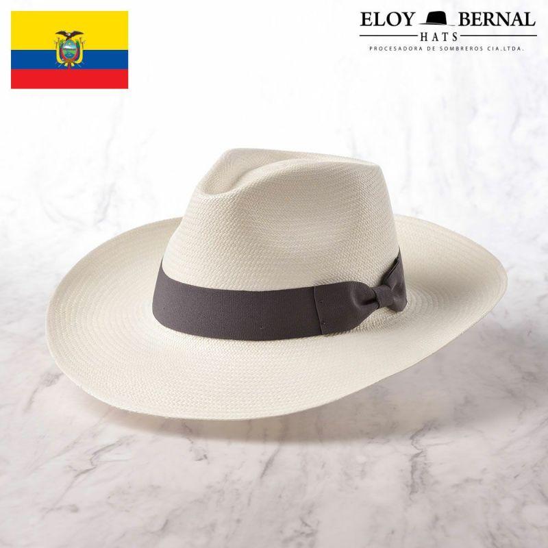 帽子 パナマハット ELOY BERNAL(エロイ ベルナール) LARGO(ラーゴ)グレー