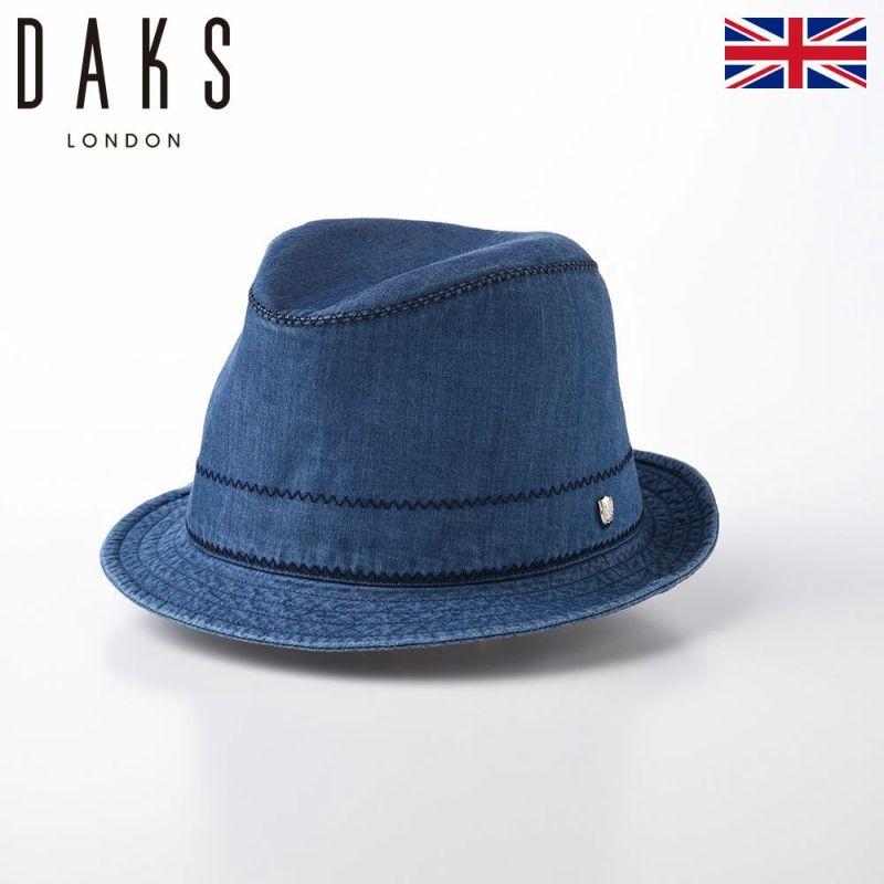 帽子 布帛ソフトハット DAKS(ダックス) Trilby Cotton(トリルビー コットン) D1477 ブルー