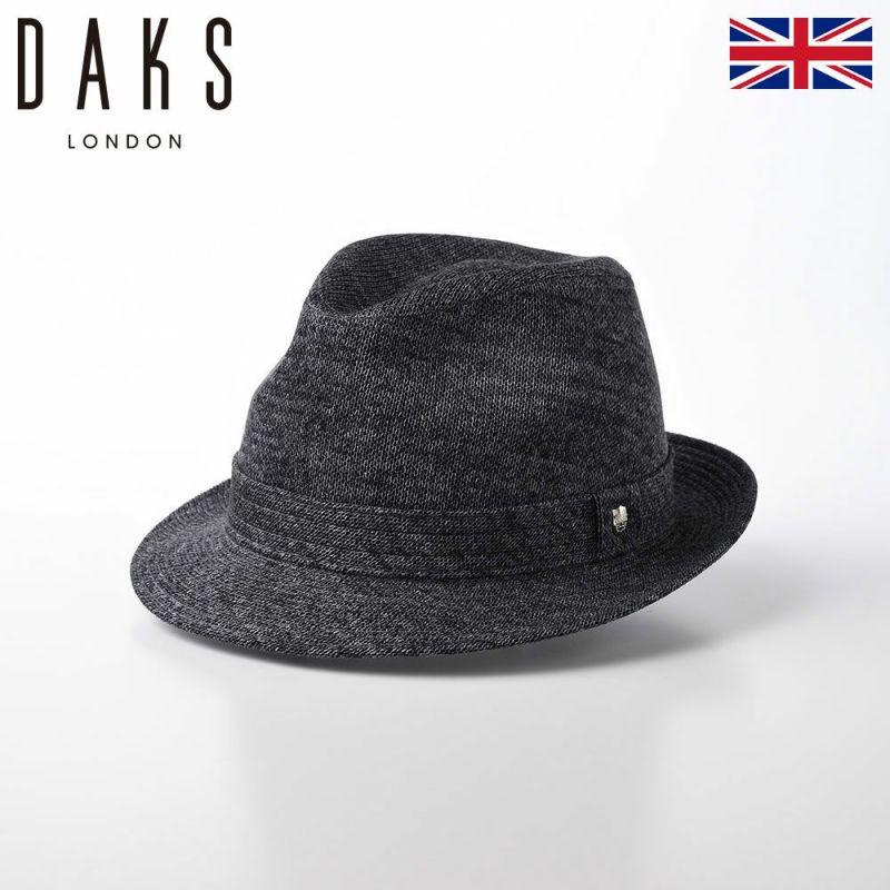 帽子 布帛ソフトハット DAKS(ダックス) New Lescaut Cotton Knit(ニューレスコー コットンニット) D1576 チャコールグレー