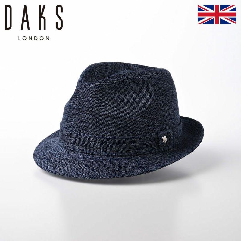 帽子 布帛ソフトハット DAKS(ダックス) New Lescaut Cotton Knit(ニューレスコー コットンニット) D1576 ネイビー