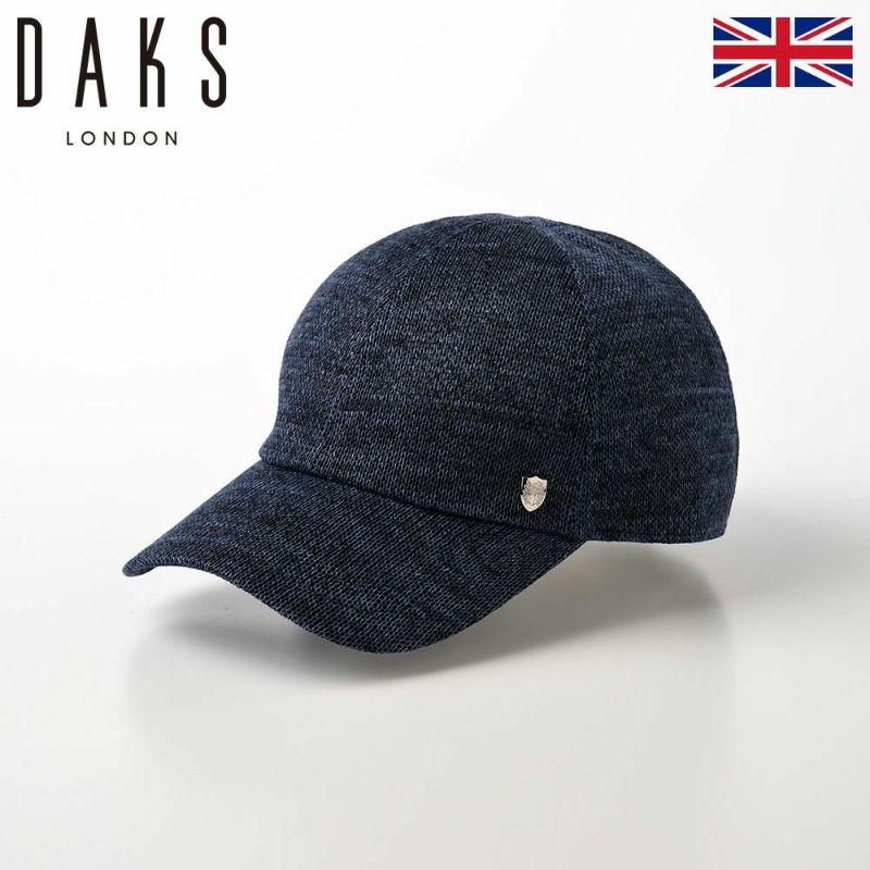 帽子 ベースボールキャップ DAKS(ダックス) Cap Cotton Knit(キャップ コットンニット) D1578 ネイビー