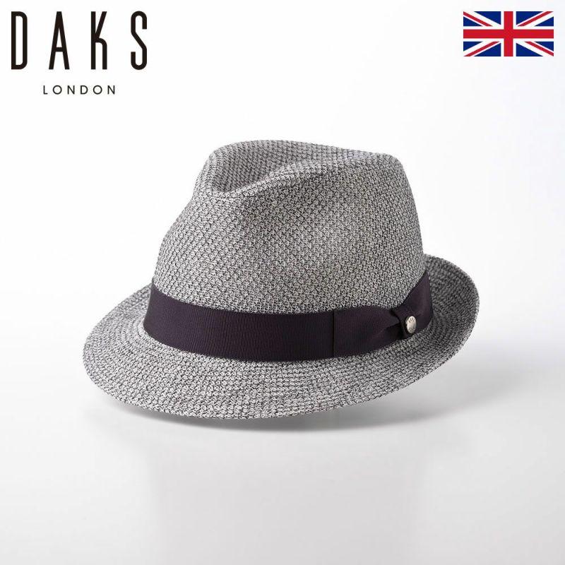 帽子 布帛ソフトハット DAKS(ダックス) New Lescaut RASCHEL(ニューレスコー ラッセル) D1601 グレー