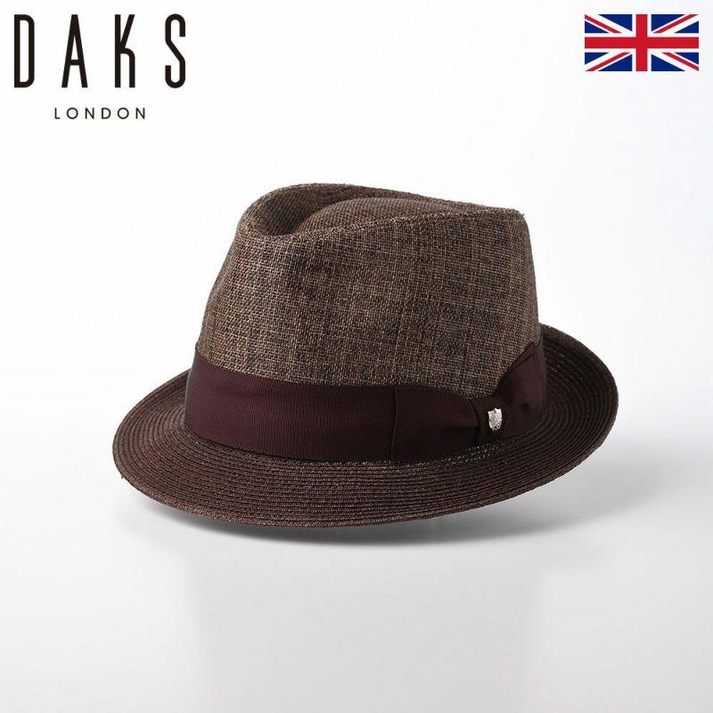 帽子 布帛ソフトハット DAKS(ダックス) Trilby WASHI(トリルビー 和紙) D1614 ブラウン