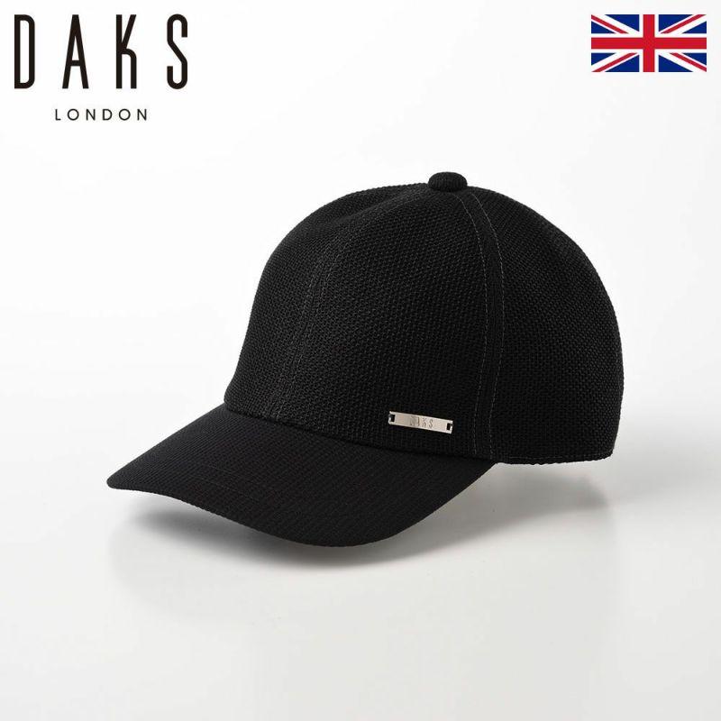 帽子 ベースボールキャップ DAKS(ダックス) Cap Cool Max(キャップ クールマックス) D1663 ブラック