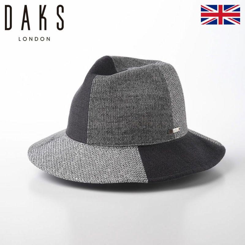 帽子 サファリハット DAKS(ダックス) Safari Patchwork(サファリ パッチワーク) D1674 グレー