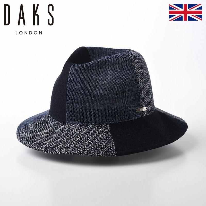 帽子 サファリハット DAKS(ダックス) Safari Patchwork(サファリ パッチワーク) D1674 ネイビー