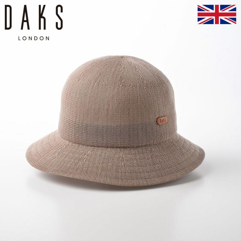 帽子 サファリハット DAKS(ダックス) Metro Hat LUSTLE YARN(メトロハット ラスルヤーン) D1679 ベージュ