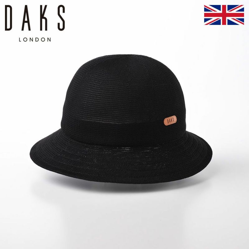 帽子 サファリハット DAKS(ダックス) Metro Hat LUSTLE YARN(メトロハット ラスルヤーン) D1679 ブラック