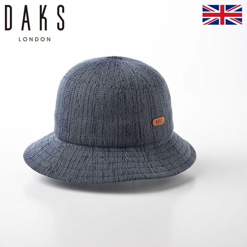帽子 サファリハット DAKS(ダックス) Metro Hat LUSTLE YARN(メトロハット ラスルヤーン) D1679 ネイビー
