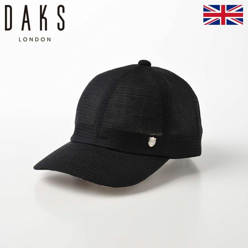 帽子 ベースボールキャップ DAKS(ダックス) Cap KARAMI Mesh(キャップ カラミメッシュ) D1680 ブラック