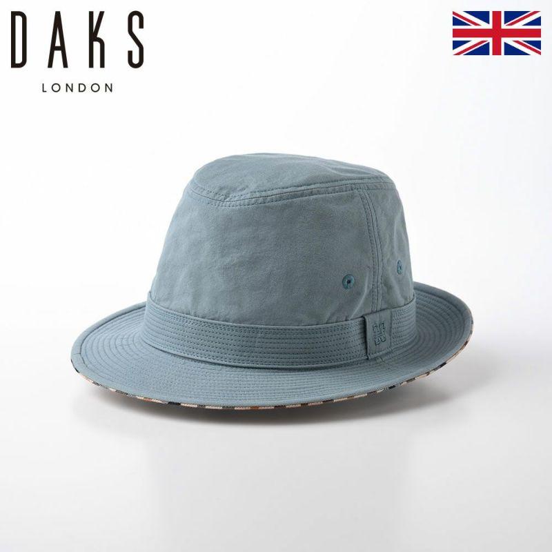 帽子 アルペンハット DAKS(ダックス) Alpen Cotton Washer(アルペン コットンワッシャー) D1693 サックスブルー