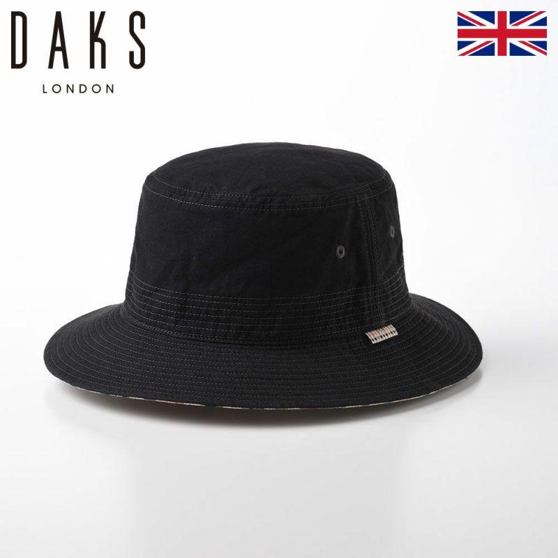 帽子 サファリハット DAKS(ダックス) Safari Cotton Washer(サファリ コットンワッシャー) D1694 ブラック