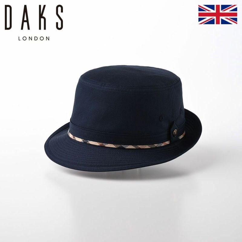 帽子 アルペンハット DAKS(ダックス) Alpen Coat Cloth(アルペン コートクロス) D4304 ネイビー