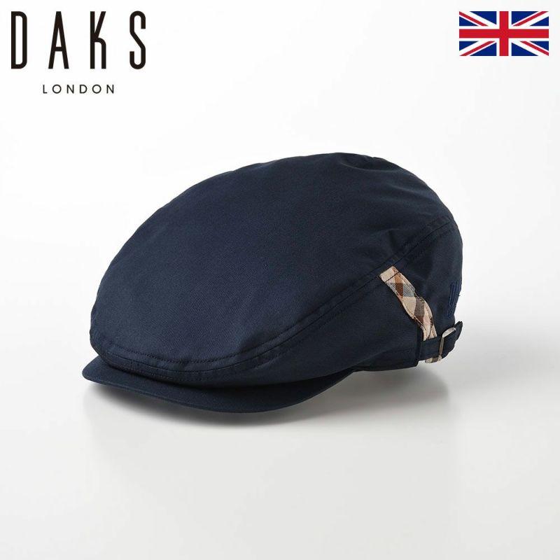 帽子 ハンチング DAKS(ダックス) Side Free Hunting Coat Cloth(サイドフリーハンチング コートクロス) D4307 ネイビー