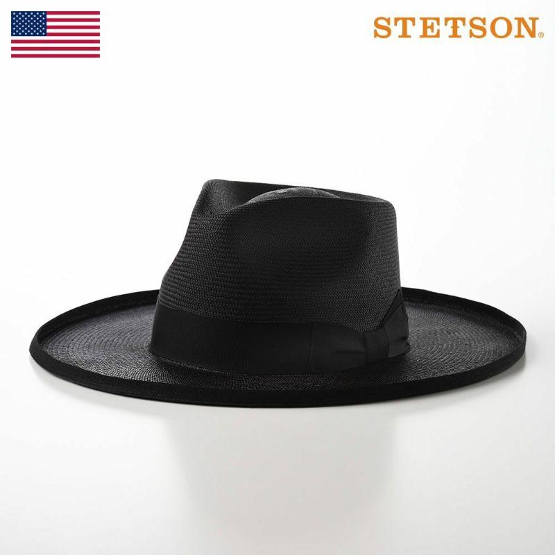 帽子 パナマハット STETSON(ステットソン) FLAT EDGE-UP PANAMA(フラット エッジアップ パナマ)SE588 ブラック